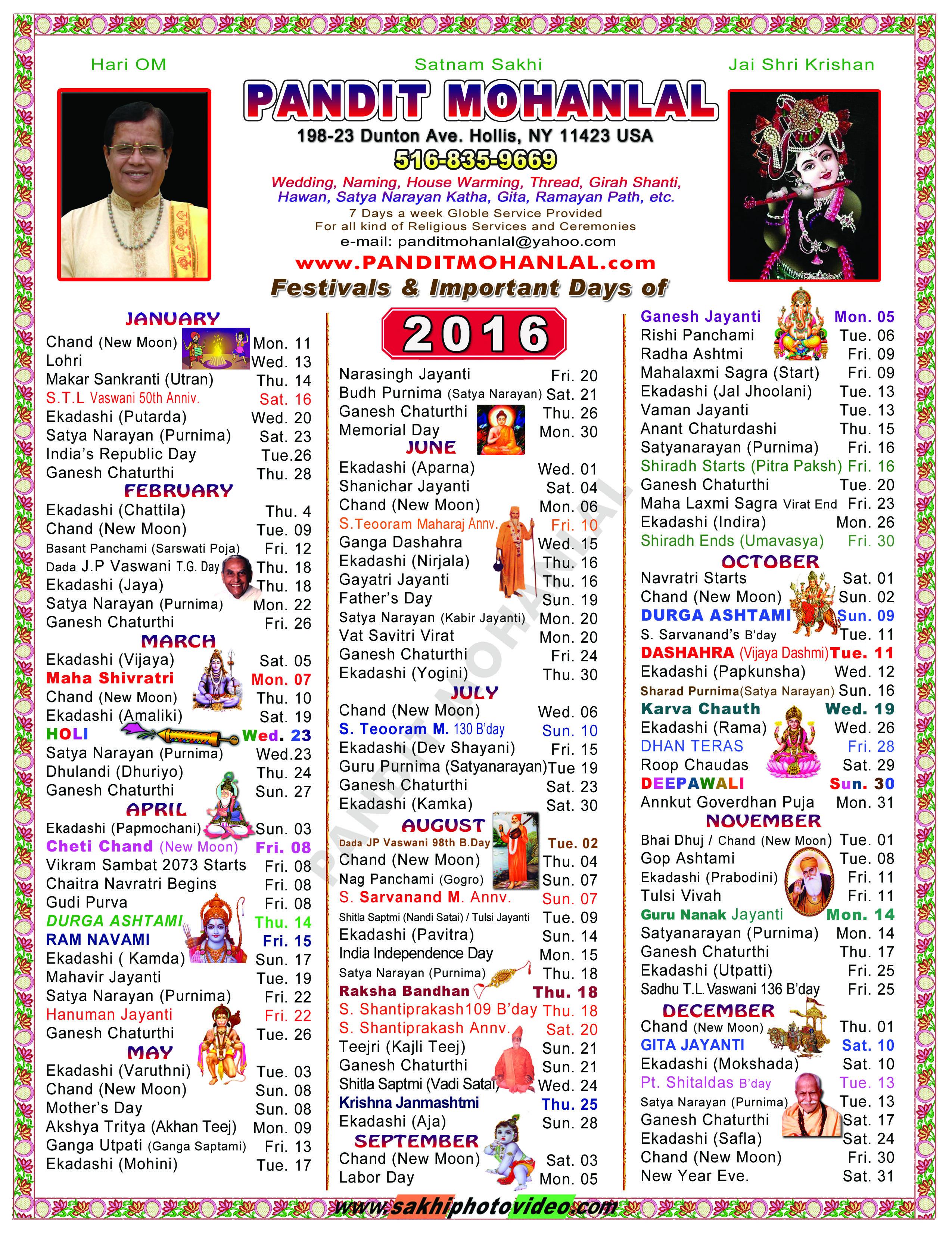 hindu calender 2016 tipna download